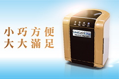 【Genlantis】實驗室桌上型消毒殺菌箱 CoolCLAVE™ Plus Ozone and UV Sterilizer!